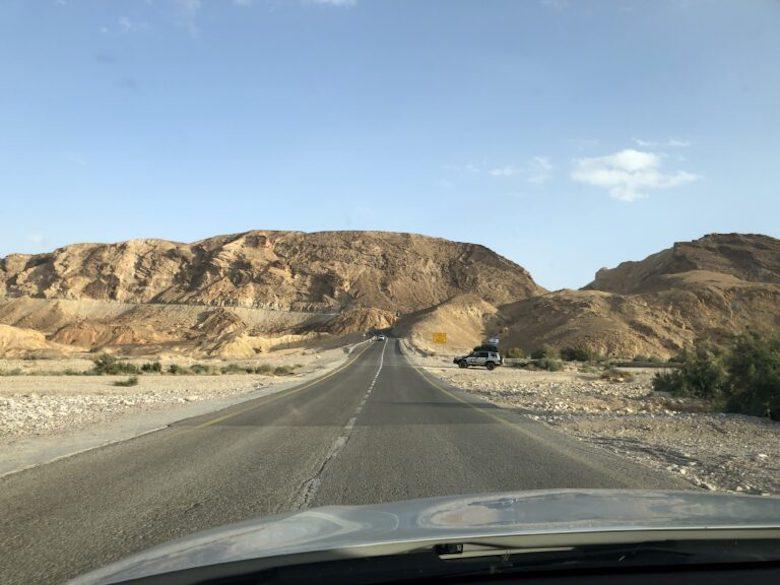 Travel: Visual Diary Israel