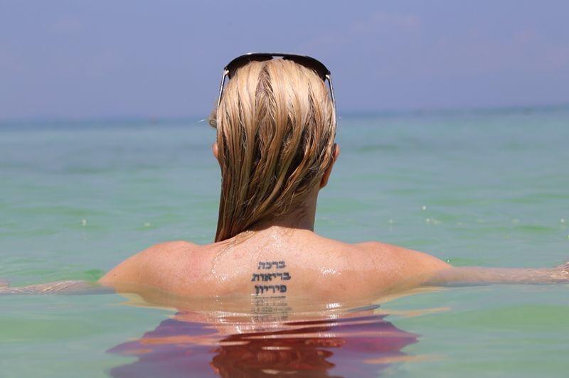 Alltagsgeschichten: Ein Tattoo für Re…